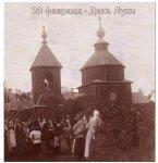 Первая деревянная церковь с. Бондари, построена в 1725 году, в 1825 г. перенесена на кладбище, в 1940 г. закрыта и разобрана.